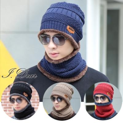 I.Dear-戶外男女保暖加厚針織毛線帽圍脖兩件套組(6色)