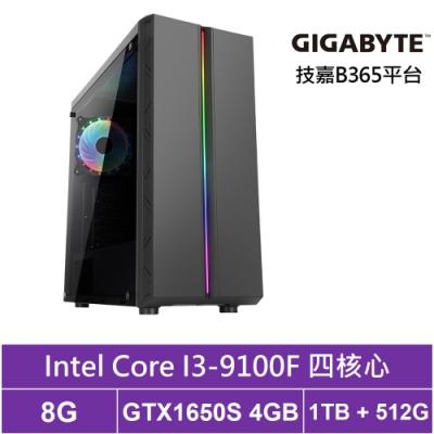 技嘉B365平台[流火風龍]i3四核GTX1650S獨顯電玩機