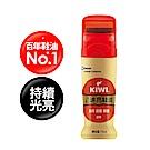 奇偉KIWI e速亮鞋油-透明75ml