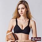 Olivia無鋼圈舒棉薄款輕運動內衣-黑色