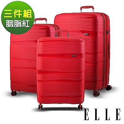 ELLE 鏡花水月第二代-20+25+29吋特級極輕PP材質行李箱- 胭脂EL31239