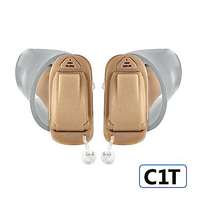 Mimitakara耳寶 數位8頻深耳道式助聽器-雙耳 C1T [輕、中度聽損適用]