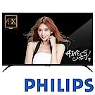 飛利浦 65吋 真4K電視