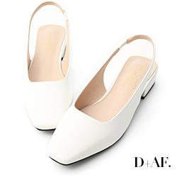 D+AF 粉彩春氛.素面方頭後空低跟鞋*白