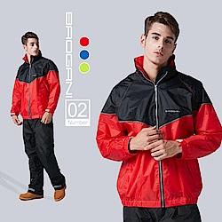 極限跑酷機能二件式雨衣