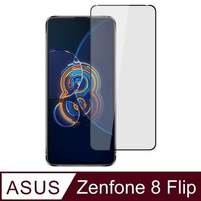 【Ayss】ASUS Zenfone 8 Flip/6.67吋/2021/平面滿版全膠/玻璃鋼化保護貼膜/四邊弧邊-黑