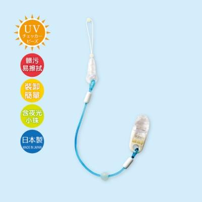 Akanbou-日本製 UV check奶嘴鏈(水藍)(香草奶嘴適用)
