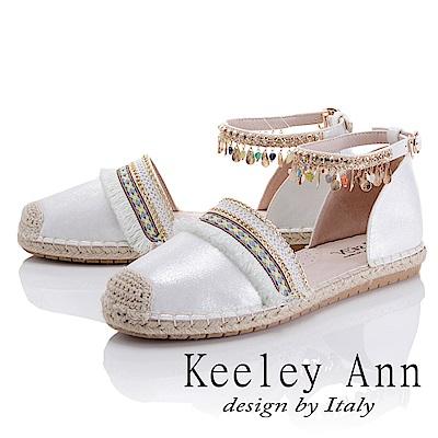 Keeley Ann 民族風情~波西米亞編織滾邊平底涼鞋(銀色-Asin系列)