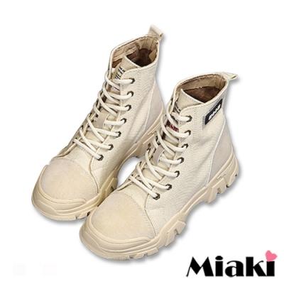 Miaki-短靴單寧綁帶厚底登山靴-米