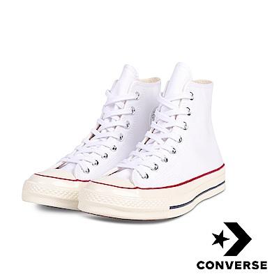 CONVERSE 70s 男女高筒休閒鞋 162056C 白