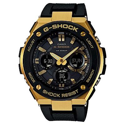 G-SHOCK 絕對強悍雙層防震太陽能運動錶(GST-S100G-1A)-52.4mm