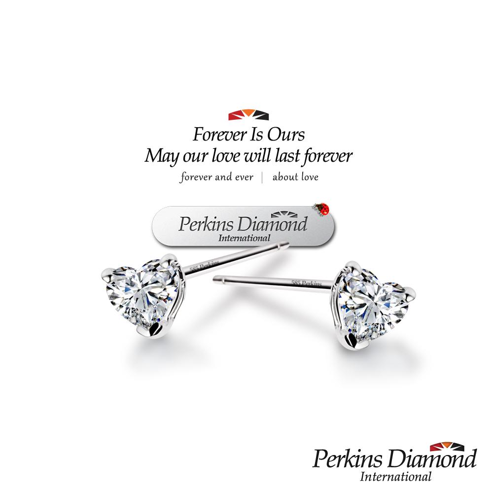 PERKINS 伯金仕 - Heart Sound系列 總重0.20克拉鑽石耳環