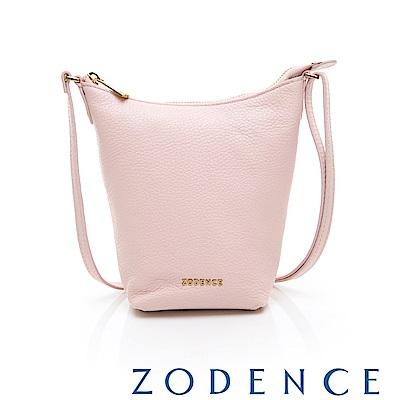 ZODENCE RELAX系列進口牛皮直式皮夾包 粉紅