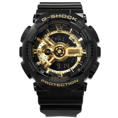 G-SHOCK CASIO 卡西歐 雙顯 撞色 計時 防水 運動橡膠手錶-金x黑/51mm