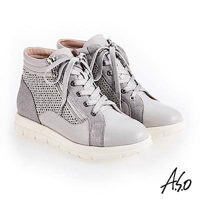 A.S.O 3D超動能 印刷皮料綁帶休閒鞋 灰
