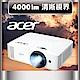 Acer X128HP XGA 投影機(4000 流明) product thumbnail 1