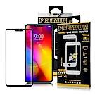 Xmart for LG V40 ThinQ 滿版3D高規格鋼化玻璃貼-黑