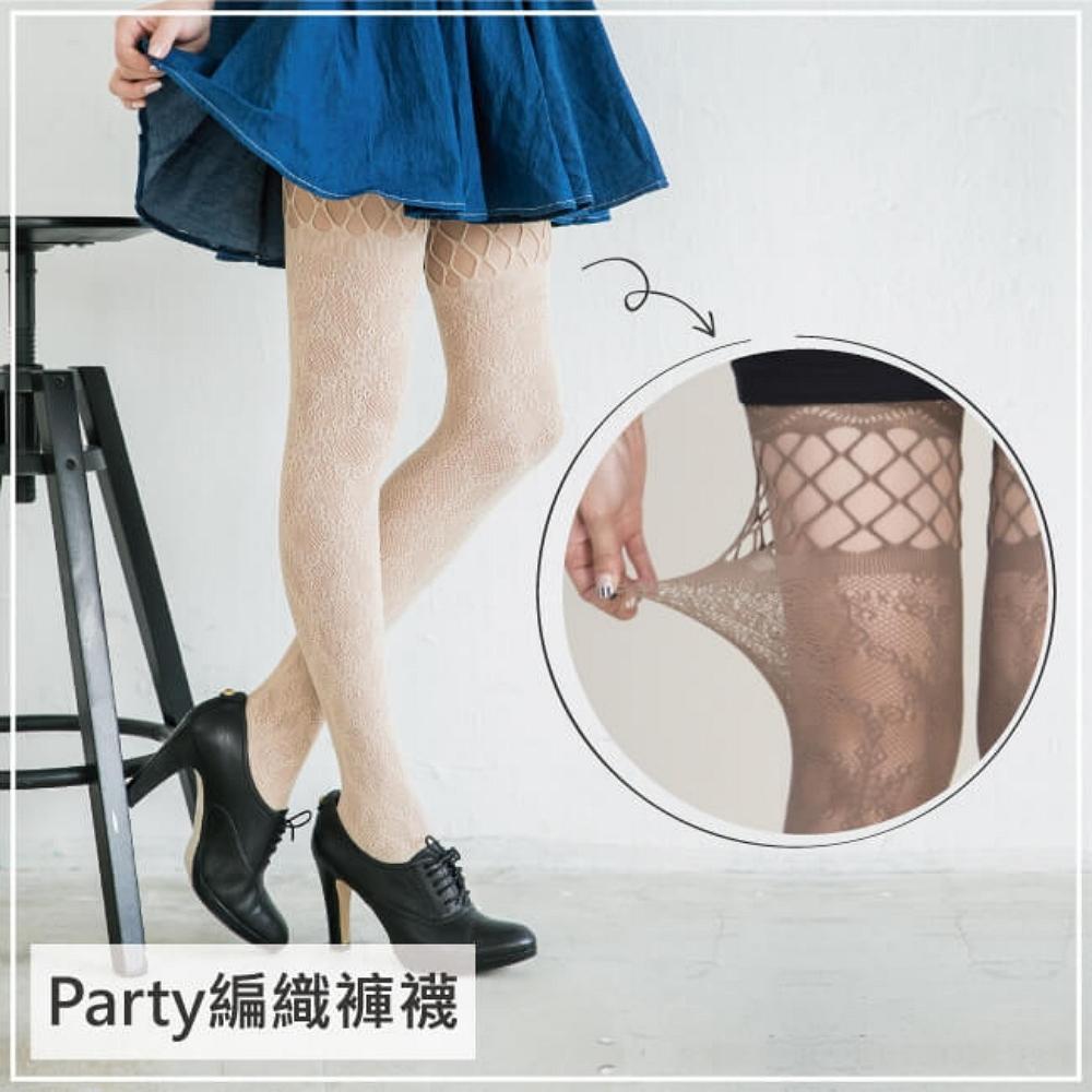 貝柔Party編織造型褲襪-網格碎花款