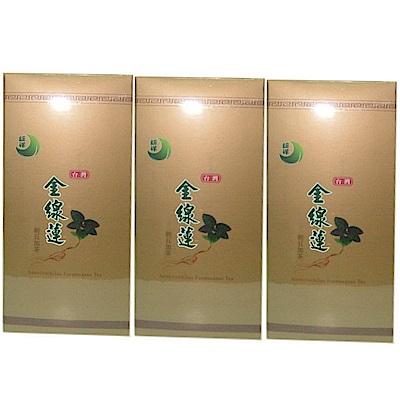 台灣金線蓮刺五加茶(60包/瓶)-買2大送1大再送1小超值下殺組!!