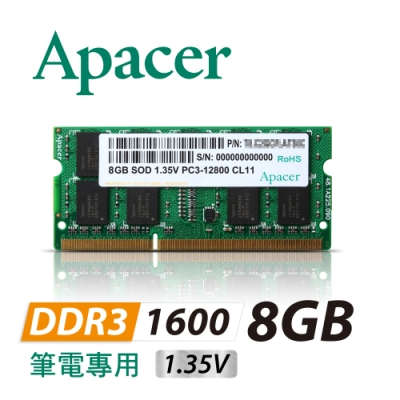 Apacer 8GB DDR3 1600 1.35V 筆記型記憶體