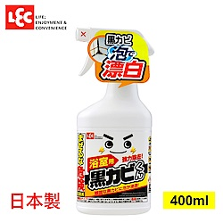 日本LEC 黑霉君強力除霉泡泡噴劑 400ml