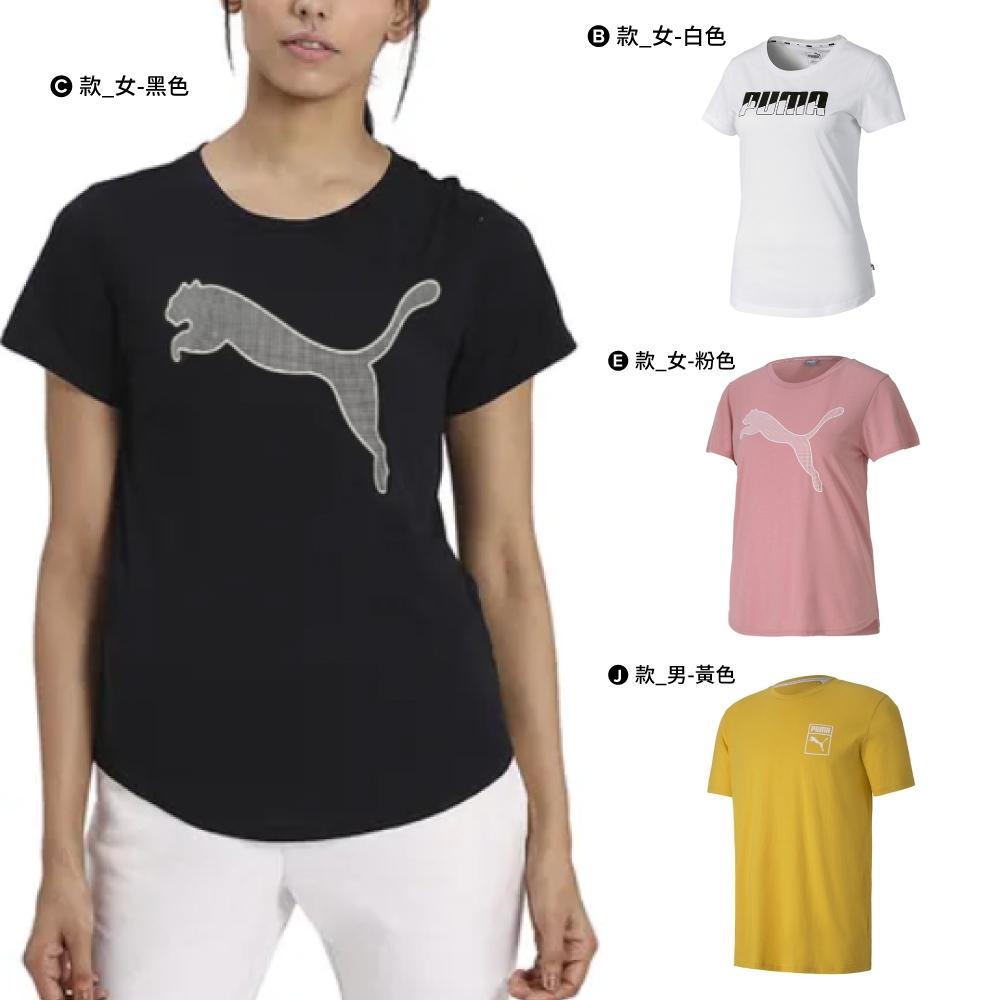 【限時快閃】PUMA 流行系列 男女短T恤 (多款任選) (A款-黑)