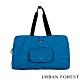 URBAN FOREST都市之森 樹-摺疊旅行包/旅行袋 深海藍 product thumbnail 1