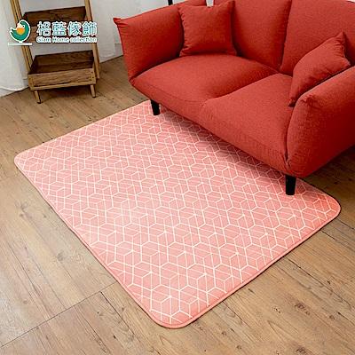 格藍傢飾-新潮流舒壓吸水防滑地毯-方格橘