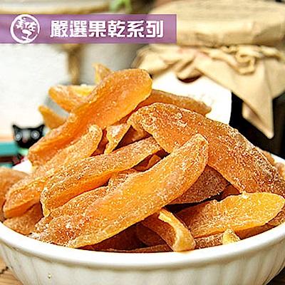 美佐子 嚴選果乾系列-特級水蜜桃乾(120g/包,共兩包)