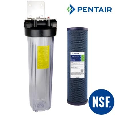 怡康 20吋大胖單道透明濾殼吊片組+PENTAIR 20吋公規大胖纖維活性碳濾心
