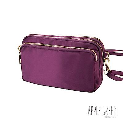 Apple Green 輕量尼龍斜背包(紫)