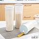 IDEA-環保透明設計定量2L麵條收納罐