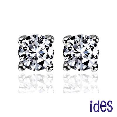 (無卡分期12期) ides愛蒂思 20分E/VVS1八心八箭3EX車工鑽石耳環/四爪