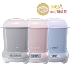 Pro 360高效消毒烘乾鍋/消毒鍋