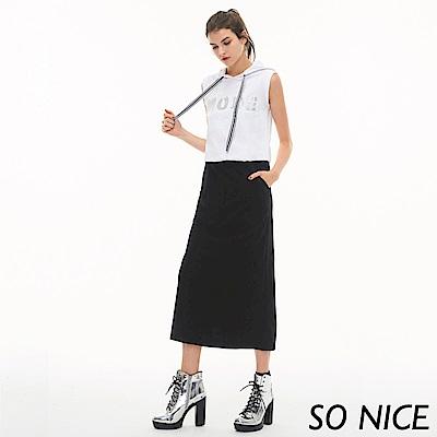 SO NICE休閒撞色連帽假兩件洋裝