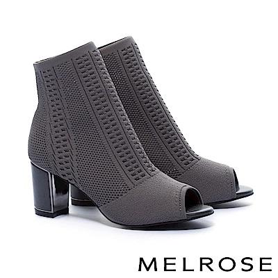 短靴 MELROSE 時尚潮流彈力織布魚口粗高跟襪靴-灰