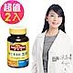 【萊萃美】維生素B群加鋅50錠+50錠 product thumbnail 1