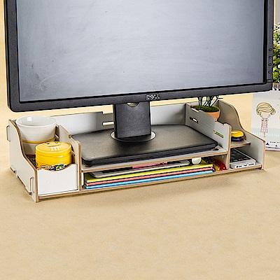 半島良品 多功能DIY木質電腦螢幕架 可調-白色