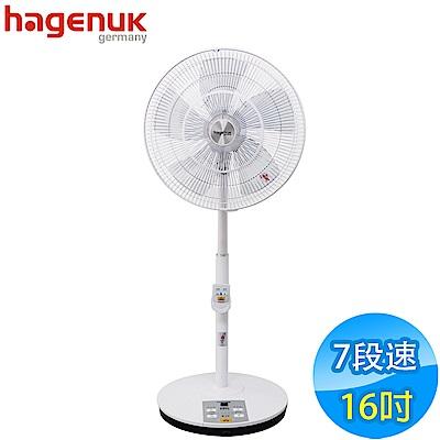 HAGENUK哈根諾克 16吋 7段速微電腦遙控DC直流電風扇 HGN-168DC
