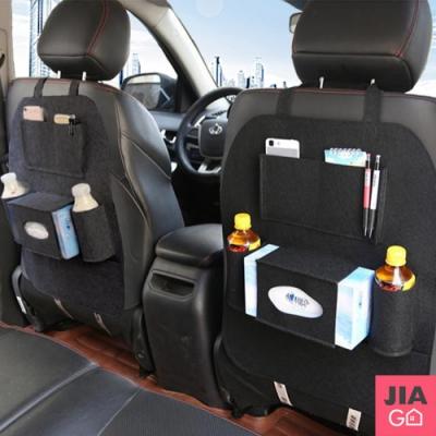 JIAGO 車用椅背毛氈置物袋