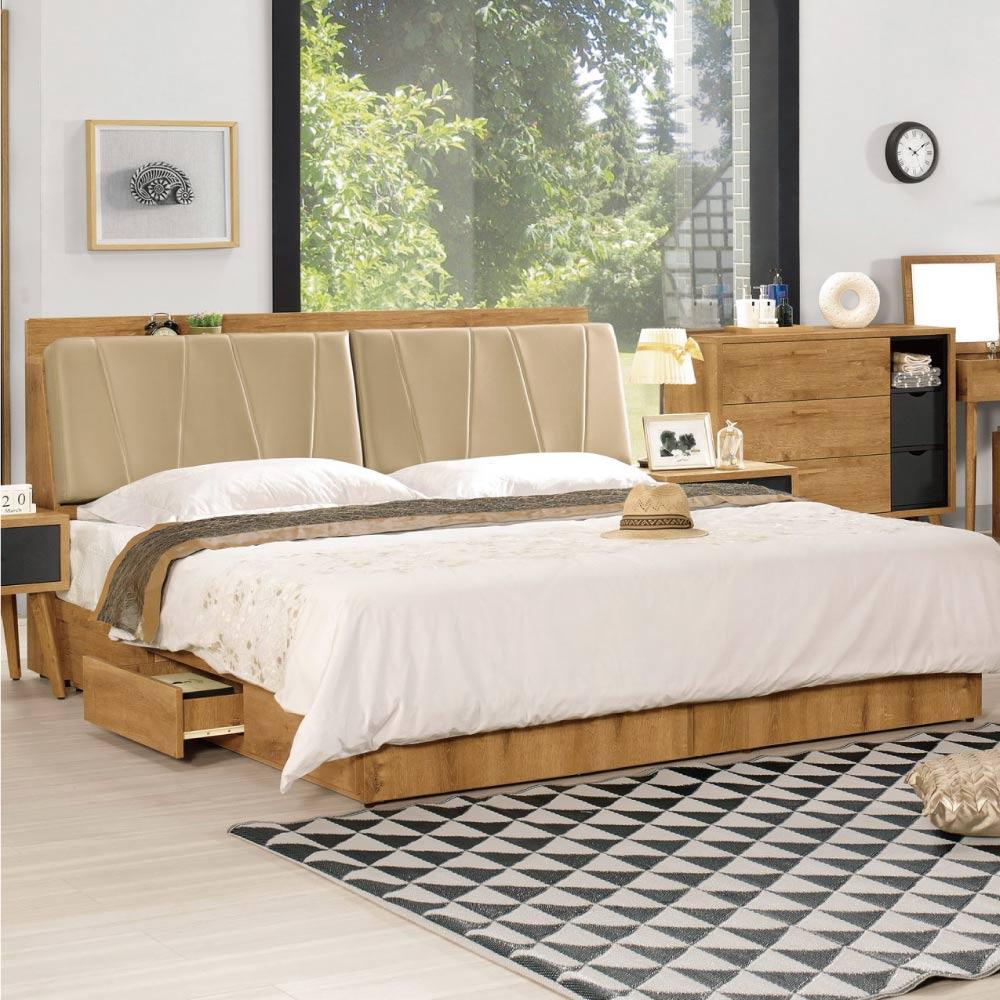 文創集 米迪亞6尺雙人加大床台(床頭+床底+不含床墊)-182x211x101.5cm免組