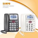 【SAMPO 聲寶】來電顯示有線電話 HT-B1801L