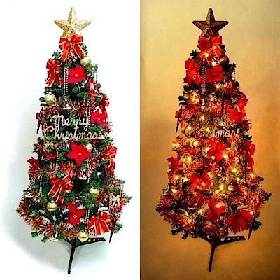 摩達客 12尺一般型綠裝飾聖誕樹  (+紅金色系配件組+100燈鎢絲樹燈8串)本島免運費