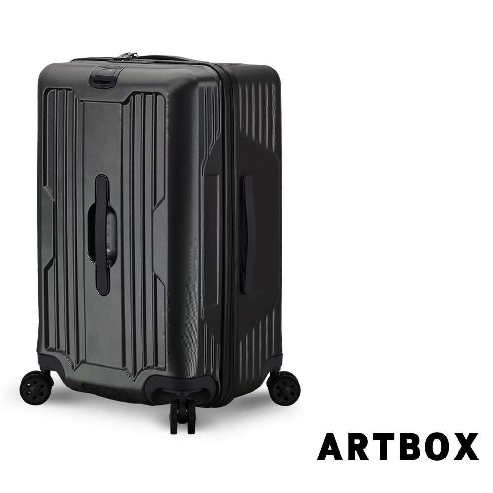 【ARTBOX】城市序曲 25吋斜紋海關鎖商務行李箱(質感灰)