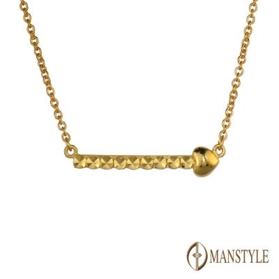 MANSTYLE 愛的軌跡 黃金小套鍊 (約1.34錢)
