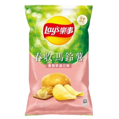 樂事 香蒜奶油口味洋芋片97g/包