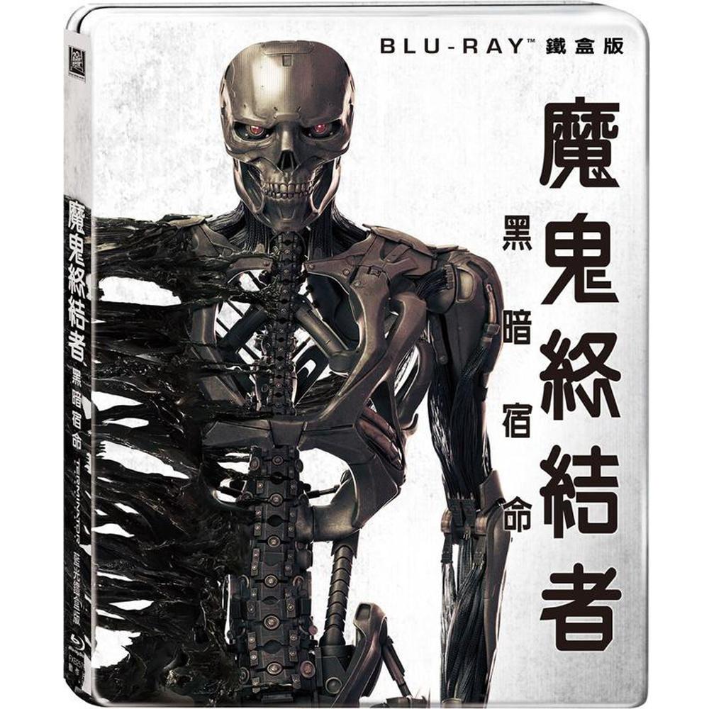 魔鬼終結者:黑暗宿命 鐵盒版 藍光 BD