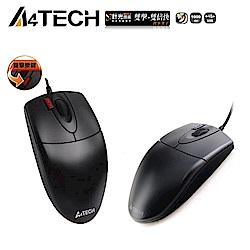 【A4雙飛燕】火力 鈕靈燕 針光滑鼠 OP-620D (USB)