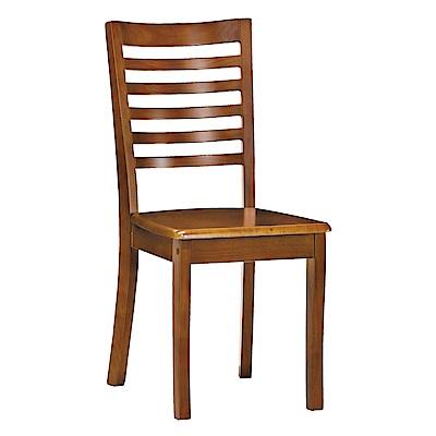 品家居 尼卡實木餐椅2入組合-41x44x89cm免組