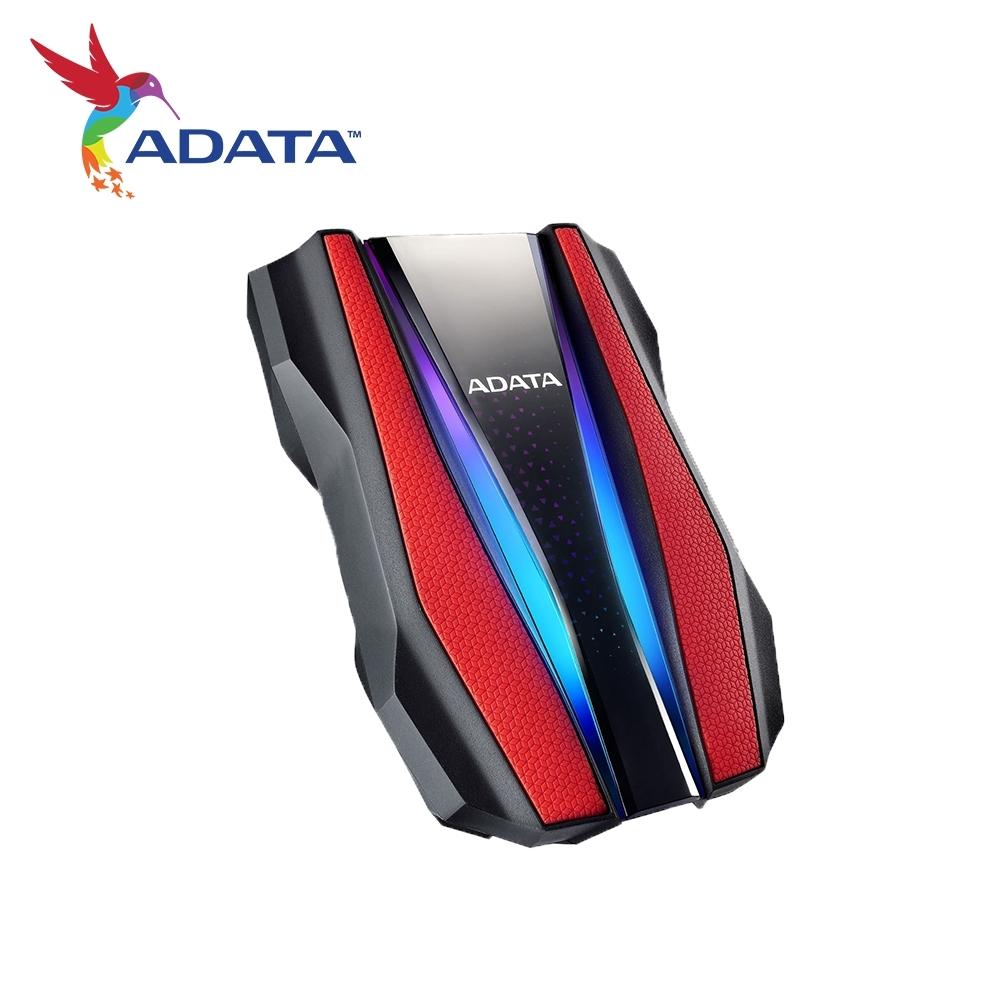 ADATA威剛 HD770G RGB 2TB(紅) 2.5吋軍規防水防震行動硬碟